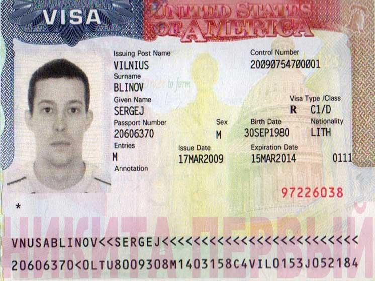 Как получить визу в америку из россии