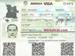 Виза в Анголу образец