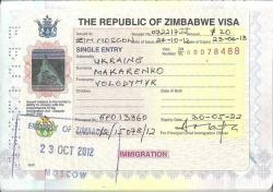 Виза в Зимбабве
