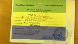 Образец визы в Габон - Никита Первый