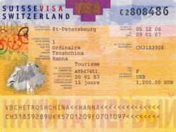 Виза в Швейцарию образец