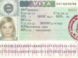 Виза в Румынию образец