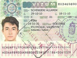 Виза в Венгрию образец