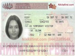 фото виза в Японию